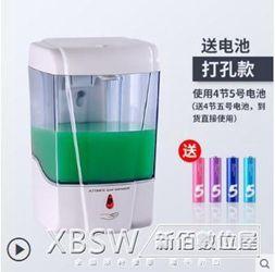 自動洗手液機按壓瓶自動感應皂液器壁掛式電動洗手液瓶CY