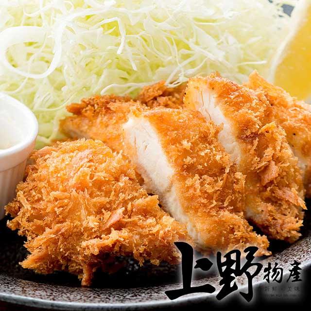 【上野物產】黃金炸豬/雞排 (85g土10%/片) x1片