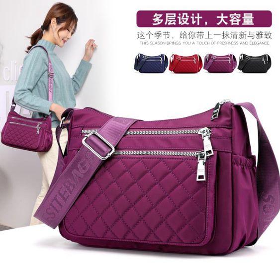 斜背包側背包尼龍布牛津布單肩包帆布大容量媽媽背包
