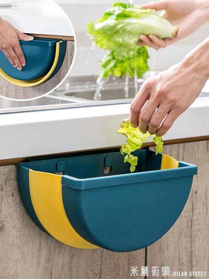 居家家廚房垃圾桶可折疊櫥柜門壁掛式拉圾筒家用衛生間塑料廢紙簍