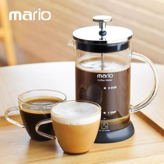 【手沖杯】法壓壺咖啡壺器具手沖家用法式濾壓壺耐熱沖茶器過濾杯