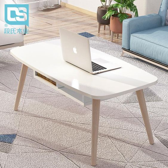 ins風實木簡約北歐茶幾小戶型矮桌子創意咖啡桌易裝客廳現代邊幾