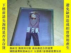 二手書博民逛書店張克帆罕見誰都不該讓你心碎 磁帶Y26894 張克帆 中國唱片上