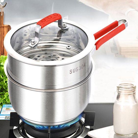 家家萊304不銹鋼奶鍋18CM-20CM帶蒸格單柄奶鍋湯鍋電磁爐通用鍋具