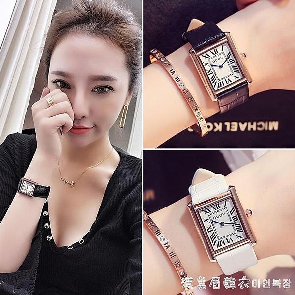 手錶女時尚女士手錶韓版簡約超薄時裝表防水情侶表石英表