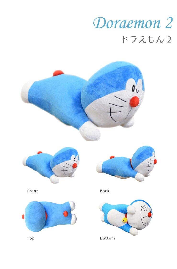 日本Doraemon 哆啦A夢  趴睡系列抱枕 療癒 舒壓 抱枕。日本必買 日本樂天代購 日本空運直送 天天買日貨|日本樂天熱銷Top