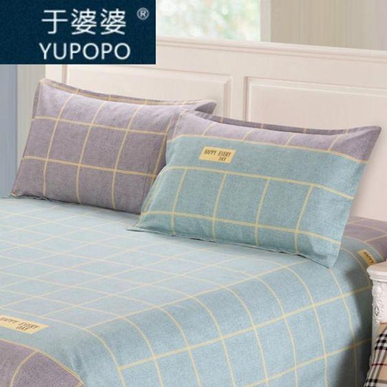 加厚純棉老粗布枕套一對裝 全棉帆布枕皮枕芯套74*48cm 不含枕芯