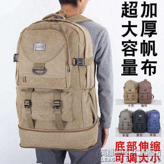 復古厚帆布雙肩包可擴容60升超大容量登山包男女大背包旅行包旅遊