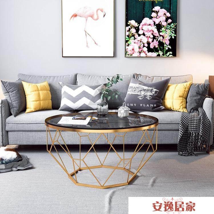 北歐茶幾現代簡約客廳圓形鋼化玻璃小戶型ins時尚創意幾何小茶幾