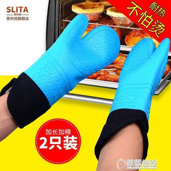商用硅膠隔熱手套防燙加厚手套微波爐烤箱廚房烘焙防熱加棉