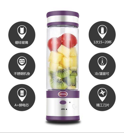 簡易榨汁機usb迷你手持隨身杯小型便攜式多功能學生充電動-
