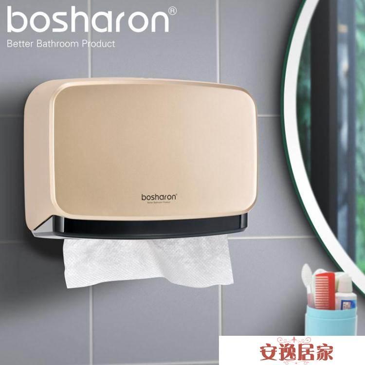 免打孔廚房擦手紙巾盒洗手間廁所紙巾盒衛生間抽紙盒壁掛式