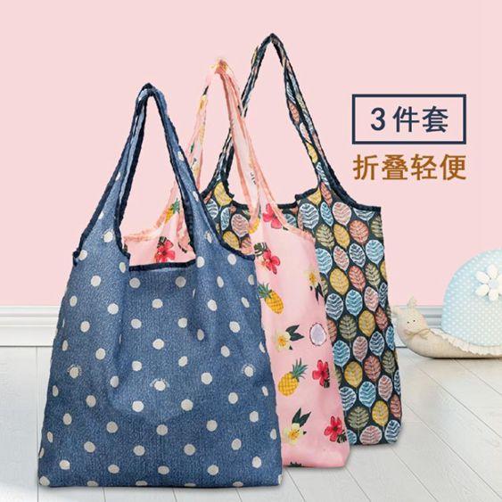 折疊購物袋便攜超市環保袋買菜包大容量手提袋子韓版