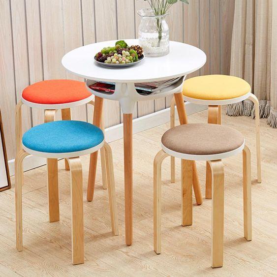 椅子-圓凳子時尚創意實木客廳小椅子家用簡約現代布藝餐桌板凳成人椅子