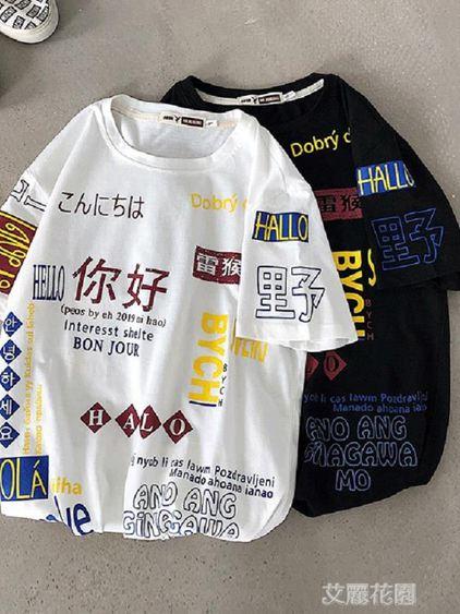 胖子日系涂鴉T恤男短袖大碼寬鬆夏季超火學生港風潮牌半袖體恤