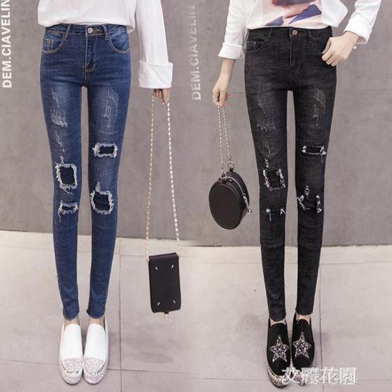 破洞牛仔褲女2020新款春秋學生韓版高腰彈力緊身九分小腳長褲