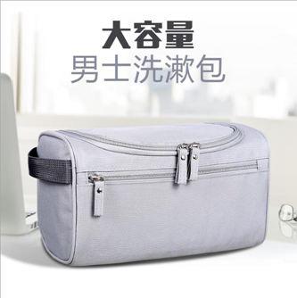 旅行出差便攜洗漱包男士商務戶外小防水女士大容量化妝包洗澡袋