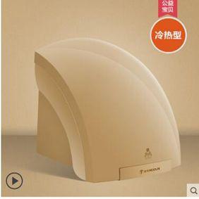 干手器全自動感應烘干機手器商用衛生間烘手機智慧家用烘手器