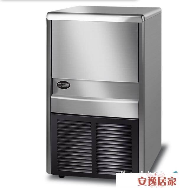 制冰機商用小型IKX128 全自動方冰制作機奶茶店酒吧KTV冰塊機 數碼館