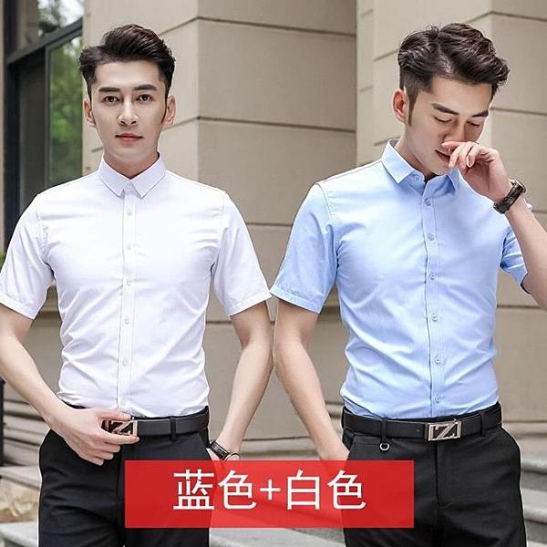夏季白襯衫男長袖商務休閒韓版修身黑工裝短袖襯衣寸職業外套潮 酷男精品館