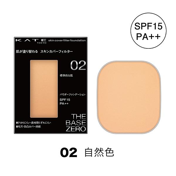 凱婷 零瑕肌密柔焦粉餅02(自然色) 13g