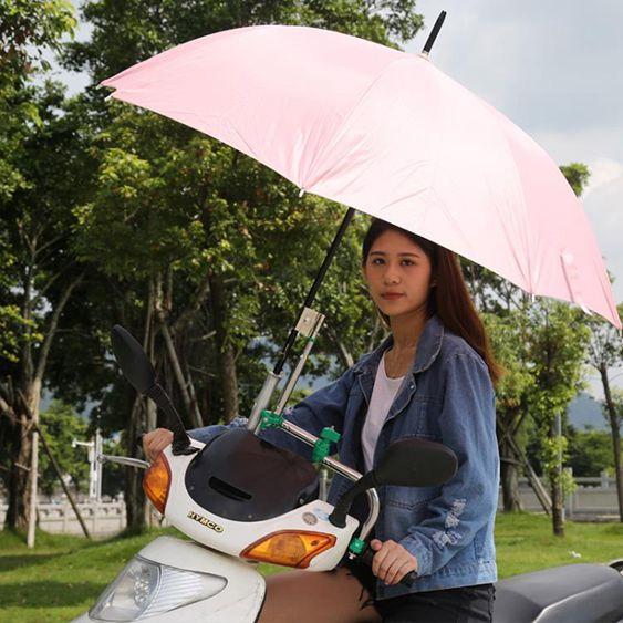 車自行車撐傘架電動車不銹鋼遮陽傘架摩托車加厚雨傘支架