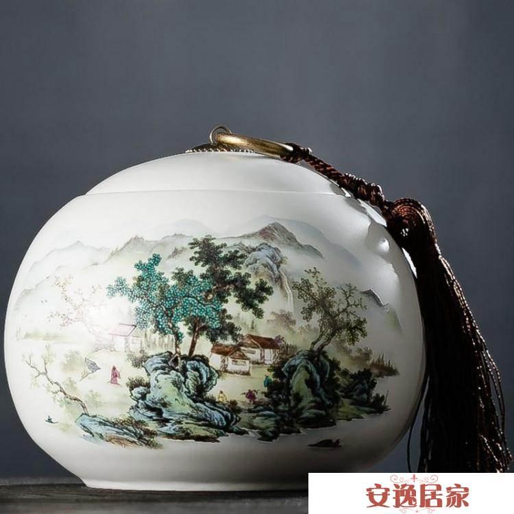 茶葉罐陶瓷 大號半斤裝銅扣流蘇防潮茶罐 存儲罐密封罐陶瓷茶葉罐