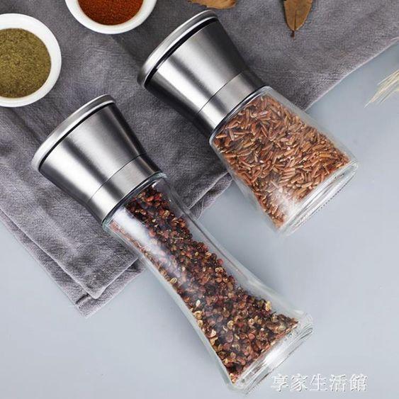 歐樂多胡椒研磨器手動研磨瓶家用磨胡椒粉研磨器黑胡椒粒研磨器