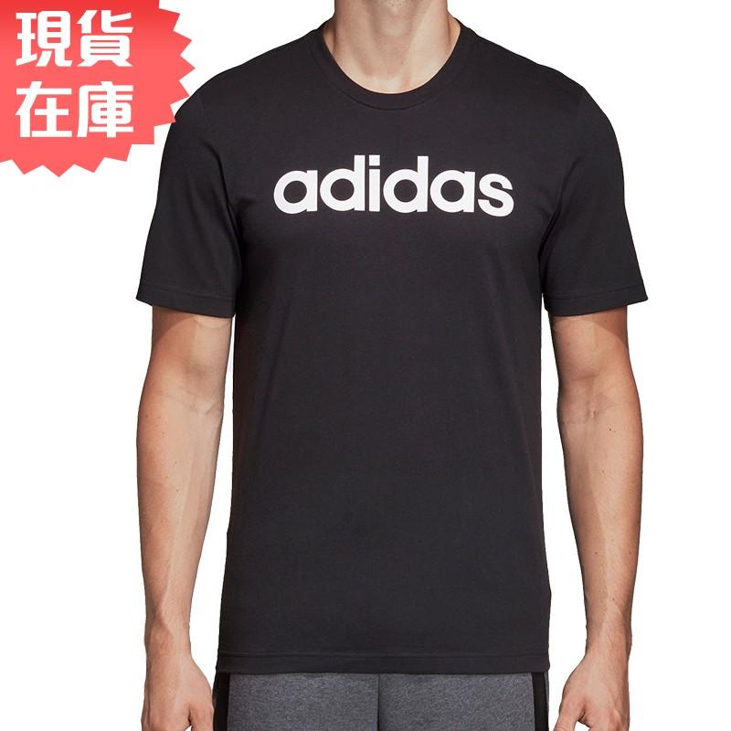 Adidas ESSENTIALS LINEAR 男裝 上衣 短袖 休閒 純棉 黑【運動世界】DU0404【現貨】