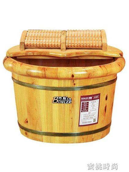 邦勒足浴泡腳桶木質木桶泡腳家用泡腳盆足療洗腳盆小木盆神器實木