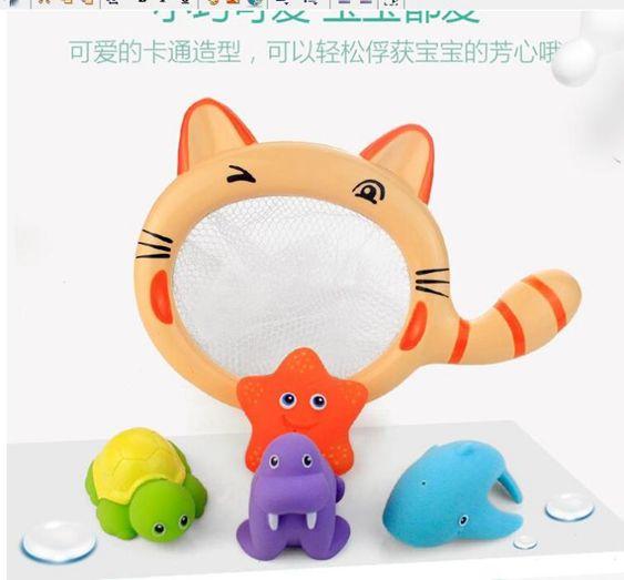 寶寶洗澡玩具兒童嬰兒戲水撈魚玩具女孩男孩小黃鴨捏捏叫小鴨子