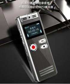 大容量專業錄音筆高清降噪學生上課用會議轉文字迷你小型錄音機