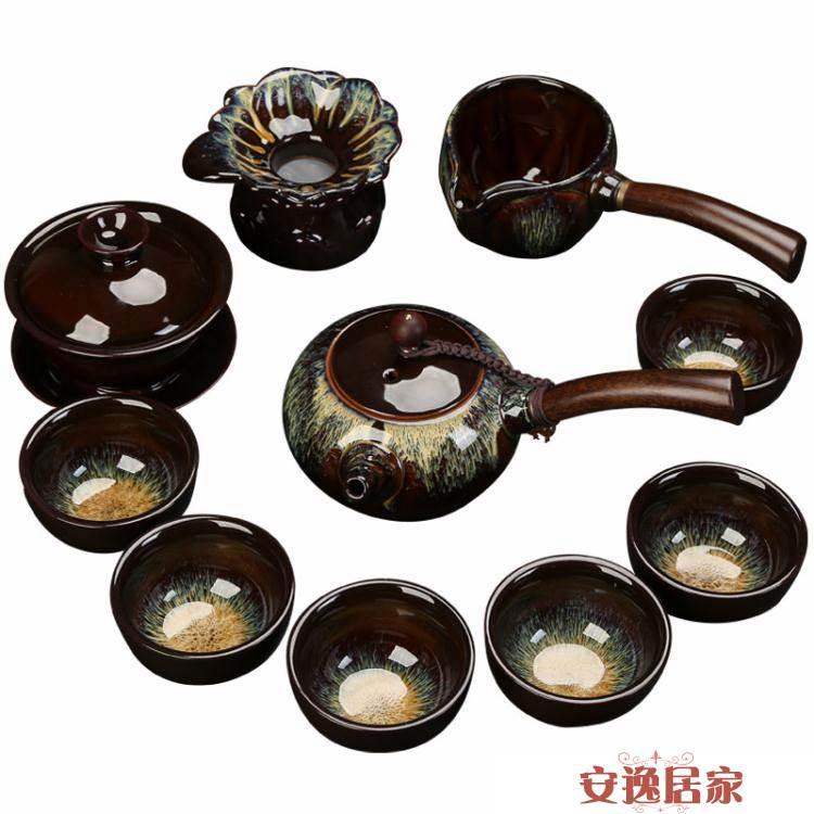 功夫茶具套裝家用窯變天目釉建盞整套中式鈞窯茶壺蓋碗 陶瓷茶杯 HM
