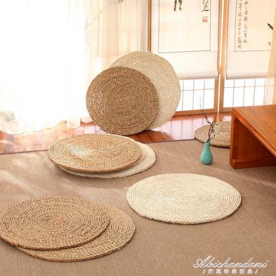 蒲草藤草編榻榻米蒲團坐墊加厚飄窗和室打坐拜佛禪修墊子