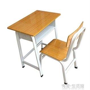 中小學生學校課桌椅廠家直銷培訓桌輔導班書桌寫字家用兒童學習桌  聖誕節全館免運