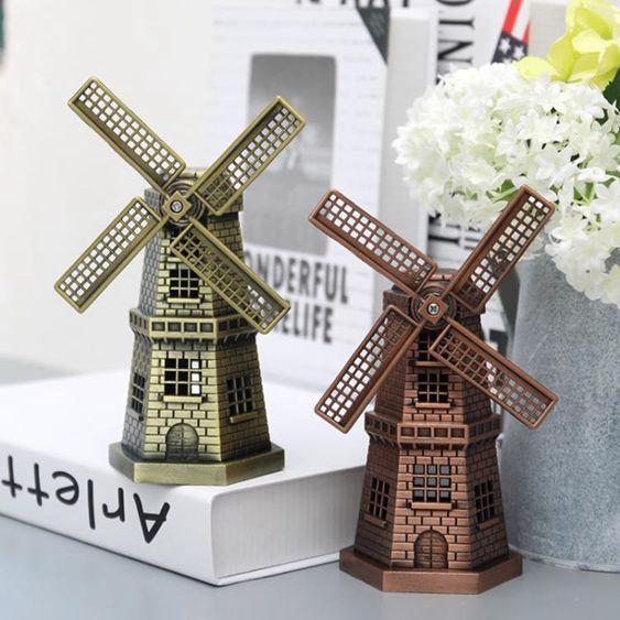 荷蘭風車模型擺件創意北歐辦公室酒櫃電視櫃書架裝飾品家裝小擺設-