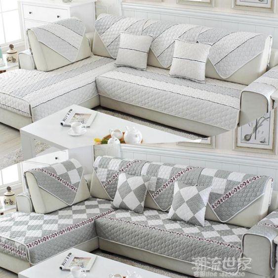 夏季雙面沙發墊布藝簡約現代防滑坐墊四季通用田園沙發套全蓋客廳