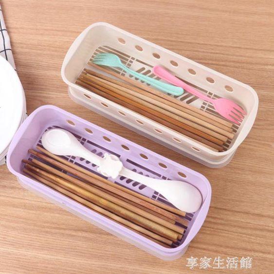 筷子筒筷子籠筷子盒架桶塑料帶蓋瀝水托餐具收納家用