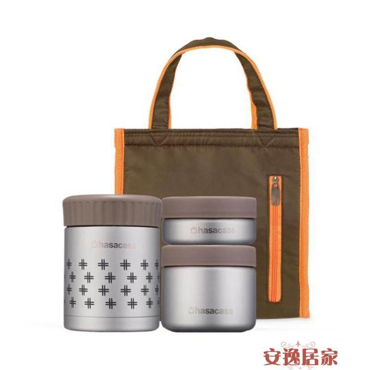 生活物語日式保溫飯盒便當盒 不銹鋼悶燒罐迷你燜燒杯便攜燜粥