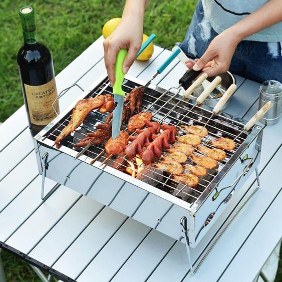 燒烤架家用木炭燒烤爐小型迷你碳戶外野外全套工具烤肉爐子架子英雄聯盟