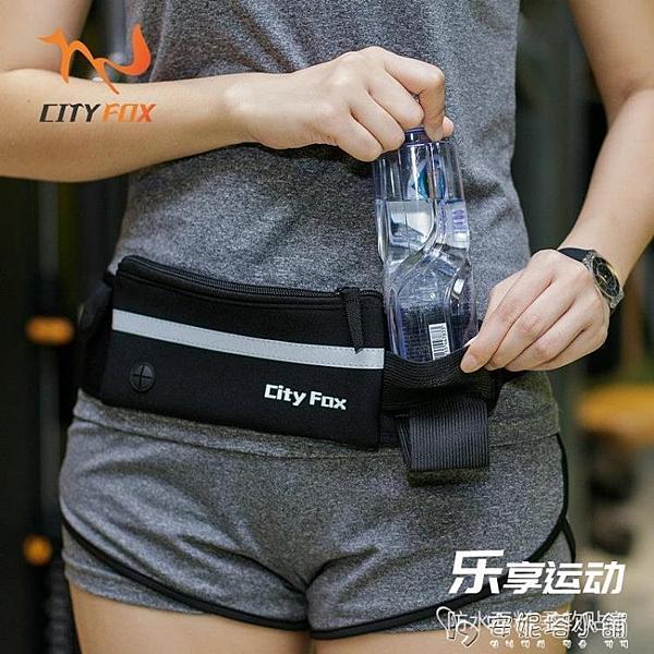 運動腰包多功能跑步包男女士迷你小隱形防水健身戶外水壺手機腰包「安妮塔小铺」