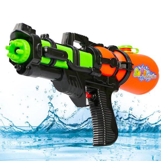 兒童水槍男孩漂流戲水女孩高壓噴射式小孩打水仗寶寶洗澡沙灘玩具-