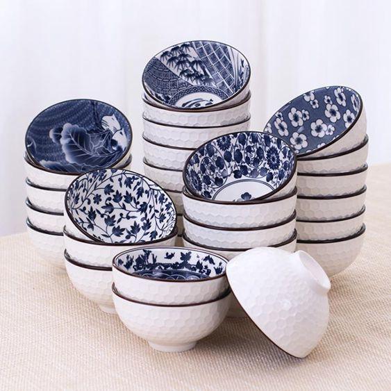 日式4.5英寸青花釉下彩陶瓷飯碗套裝陶瓷碗米飯碗小湯碗6個裝