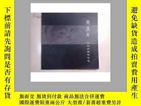 二手書博民逛書店周康年罕見動物繪畫精選集Y192819 周康年 出版2008