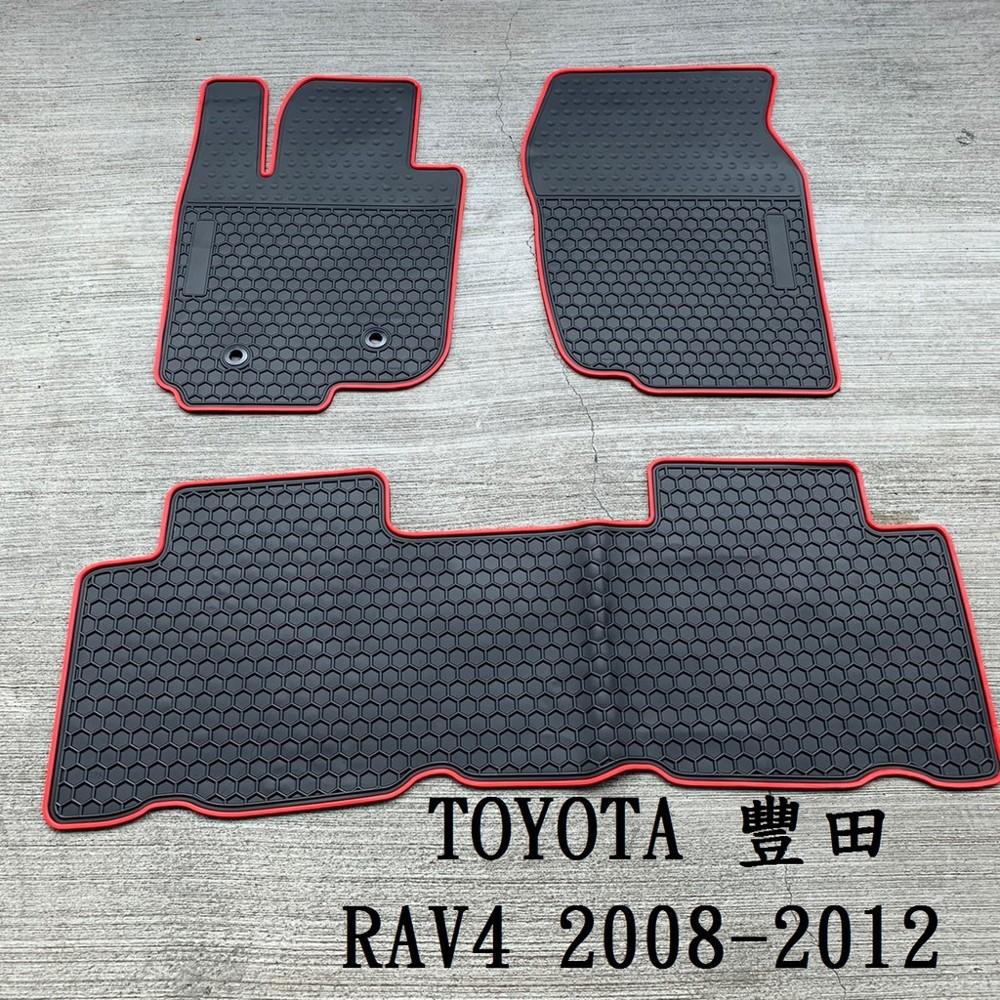 猴野人豐田 toyota rav4 2008~2012年式 橡膠防水腳踏墊 防潮 專用卡扣設計