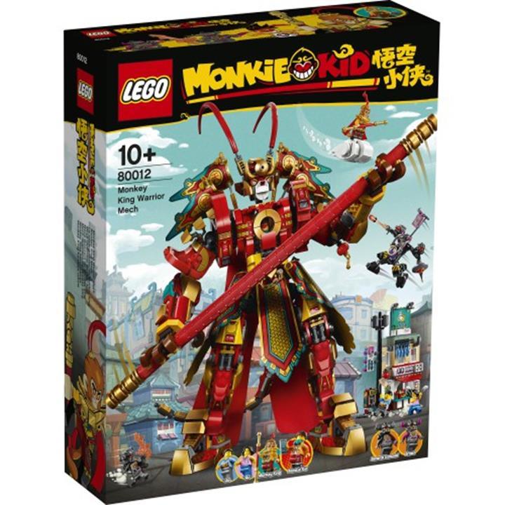 LEGO 樂高 80012 孫悟空戰士機甲