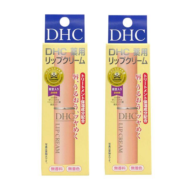 DHC 純欖護唇膏1.5g*2