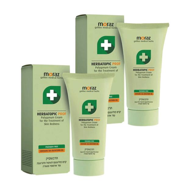 MORAZ 茉娜姿 PROF系列修護乳液升級版 150ML(2入組)