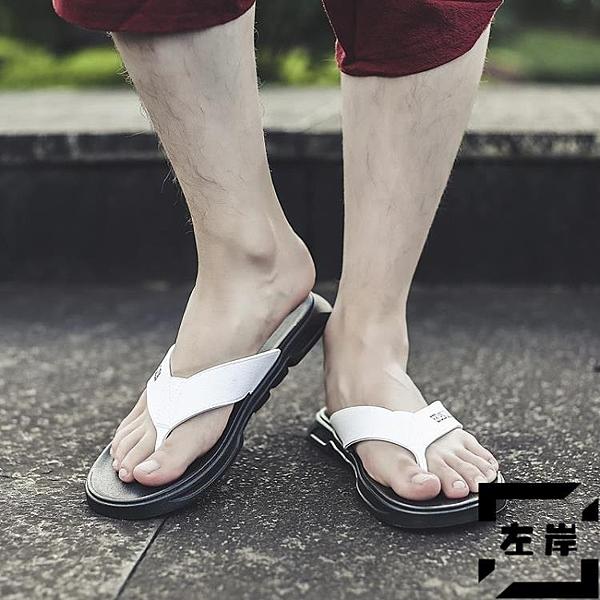 拖鞋外穿人字夾腳拖 韓版男士防滑沙灘涼拖鞋潮大碼【左岸男裝】