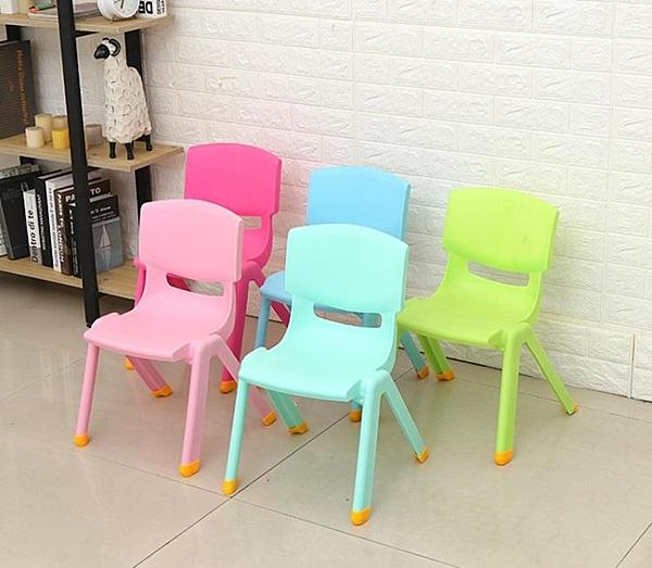 幼稚園椅子兒童成人家用兒童塑料小板凳馬卡龍色加厚靠背凳子 【快速】